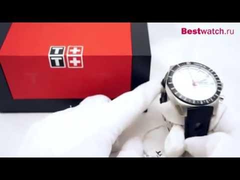 Обзор часов Полёт с механическим будильником - YouTube