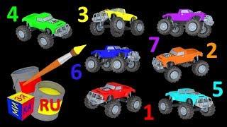 Мультики про машинки. Раскрашиваем внедорожники, учим цвета и цифры.