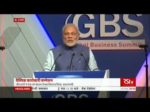 PM Modi addresses Economic Times Global Business Summit
