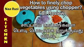 Chopper Demo and Review in Tamil/manual vegetable chopper demo