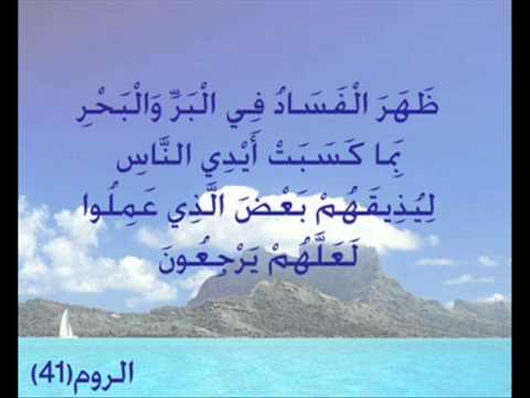 خطبة ظ ه ر الفساد للشيخ أحمد رشاد Youtube