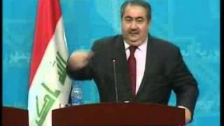 العلاقات الدبلوماسية بين العراق وأذربيجان/تقريرأحمد مكية  بغداد/قناة بلادي