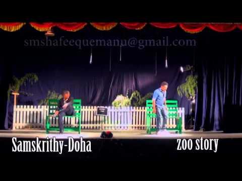 Zoo Story  Drama-Samskrithy-Doha-Muhammad Shafeeque