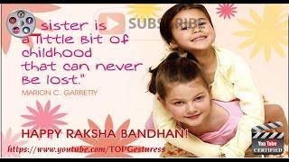 Happy Raksha Bandhan | Quotes | 2015