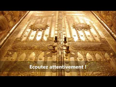 🎧 Best Roqya contre toute Sorcellerie blocage djin amoureux mariage divorce maladies.. 🎧 الرقية
