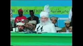 Address on the Second Day, Jalsa Salana 27 July 2002