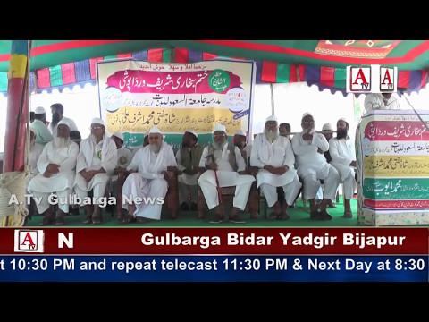 Madarsa jamiyat ul Saud Lilbanat Gulbarga Ka Jalsa  ATv News 5-5-2017