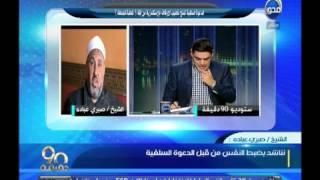 الدعوة السلفية تمنع إمام من اعتلاء المنبر بالإسكندرية.. والأوقاف ترد