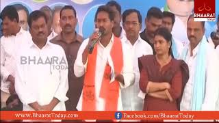 YS Jagan Speech Highlights - BC Community Meeting