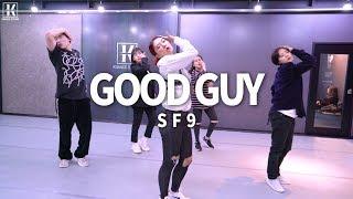 [성남/분당/위례댄스학원] SF9(에스에프나인) - Good Guy 방송댄스 취미/오디션반