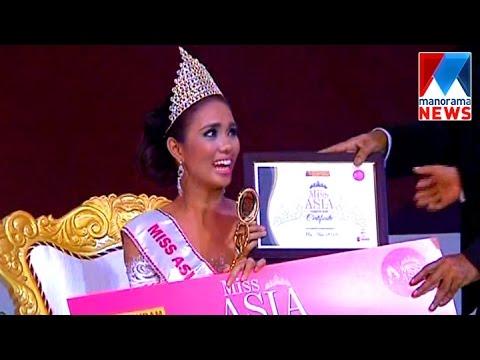 Trixia Marie Marana is the new miss Asia    Manorama News