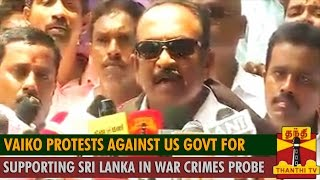 Vaiko protests against US Govt for supporting Sri Lanka in War Crimes Probe spl tamil video hot news 01-09-2015 Thanthi TV
