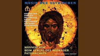 Seelenmesse, Op. 39a: Gib Ruhe, Herr, den Verstorbenen