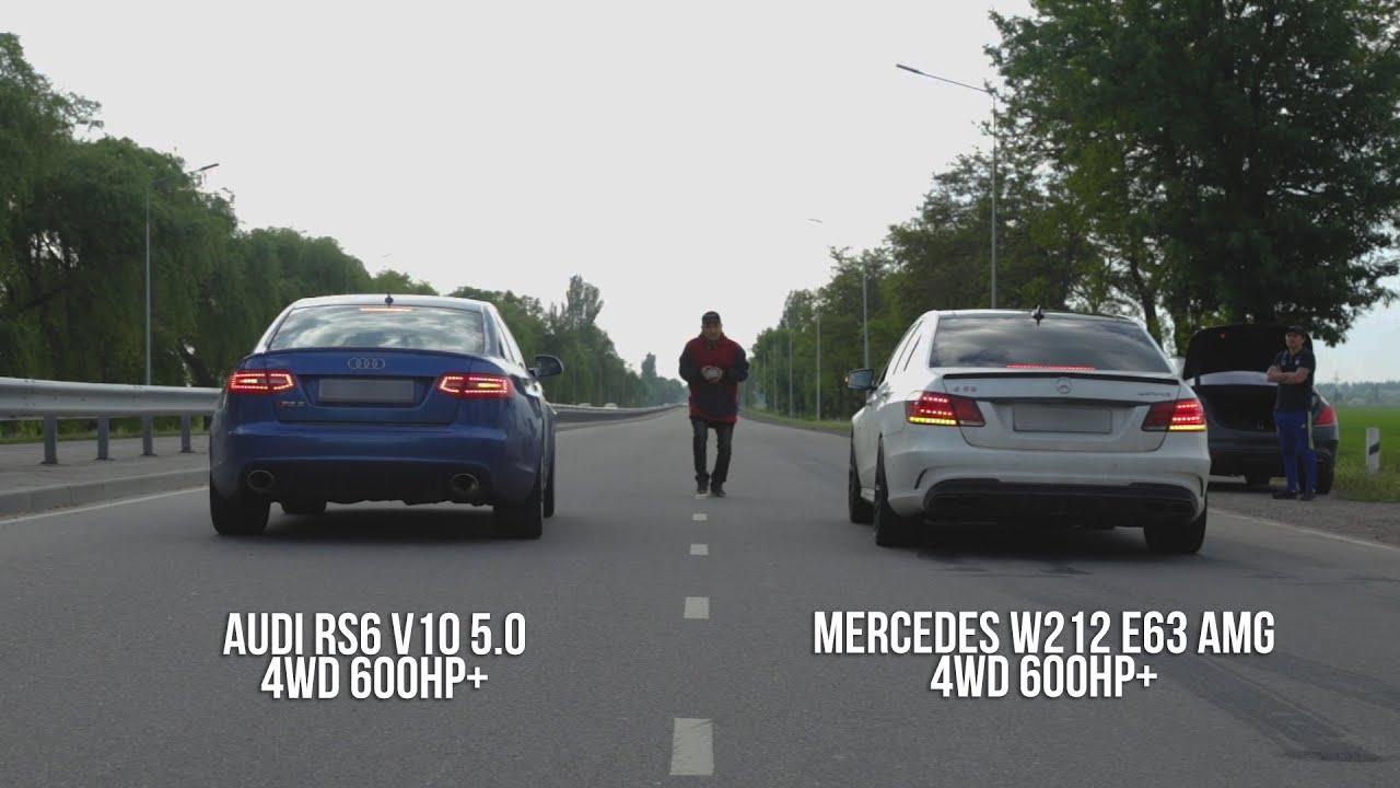 AUDI RS6 V10 5.0 4WD 600hp+ VS Mercedes Benz W212 E63 AMG 4Matic 600hp+