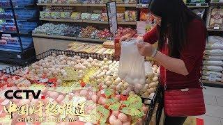 《中国财经报道》上海:鸡蛋价格迎来季节性上涨 20190723 17:00 | CCTV财经