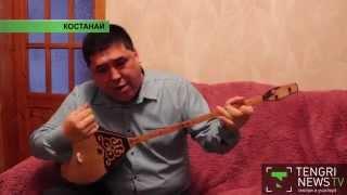 """Песня """"Ты не пришла на новогодний бал"""" сделала казахстанца звездой YouTube"""