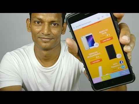 1 ரூபாய்க்கு RedMI Smart Phone வாங்குவது எப்படி? and Tech Talk on JIO Mobile Updates