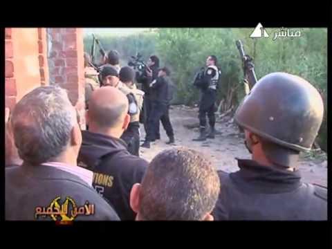 رجال العمليات الخاصة ومداهمة البؤر الإجرامية بالعياط  بتاريخ 17 ابريل 2013