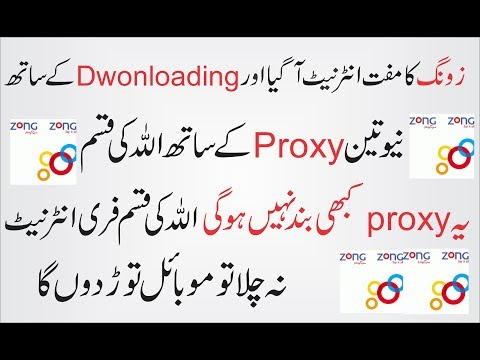 Zong Free Internet New Three Proxy With Dwonloading 2018 100% Working Methad