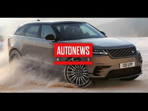 Новый кроссовер Range Rover Velar полностью рассекречен