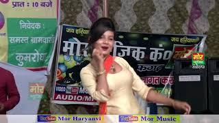 Mera Budha Balam bas Kare chedkhani Meri Jalti Jawani Mange Pani Pani Sunita baby song