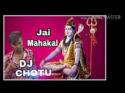 Bol Bam Mere BABA Damru wala DJ CHOTU CG Bhojpuru MIX CHURCHA JAMNIPARA BAIKUNTTHPUR