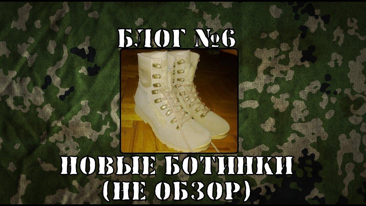 Военные ботинки с высокими берцами (разг. Прост. «берцы») — высокие армейские ботинки на шнурках. На сегодняшний день входят в экипировку практически всех армий мира. В отличие от сапог, оставляют максимально подвижным голеностоп, одновременно с этим фиксируя его, снижают опасность.