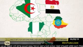 DireTube News - Power and influence in Africa: Algeria, Egypt, Ethiopia, Nigeria and South Africa