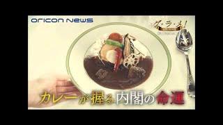 『オリコン芸能ニュース』チャンネル登録はこちら 【関連動画】 剛力彩...