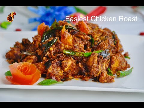 easiest tasty chicken roast one pot chicken roast ep 477 kerala cooking pachakam recipes vegetarian snacks lunch dinner breakfast juice hotels food   kerala cooking pachakam recipes vegetarian snacks lunch dinner breakfast juice hotels food