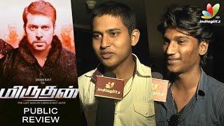 Miruthan Public Review | Jayam Ravi, Lakshmi Menon, D.Imman | Tamil Movie