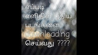 How to download tamil new movies easy ??????