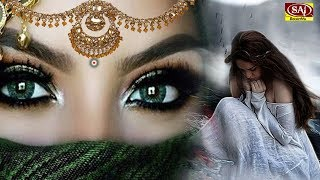 मुझे छोड़ के अकेला मेरा प्यार जा रहा है - Mujhe Chodd Ke Akele Mera Pyara Jaa Raha Hai || Sad Song