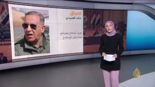 مجلس النواب العراقي يقر تعيين وزيري الدفاع والداخلية