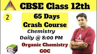 8:00 PM - CBSE Class 12th Special (NCERT) - Chemistry By Ashutosh S...