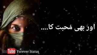 Best Qawali By Nusrat Fateh Ali Khan WhatsApp Status NFAK Line Qawali