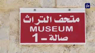 متحف المنطار يبرز الحق الفلسطيني المتجذر في الأرض - (17-11-2017)