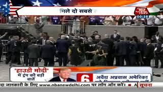 ह्यूटन में प्रधानमंत्री नरेंद्र मोदी का जलवा, 'Howdy Modi' कार्यक्रम में पीएम मोदी LIVE   #NewsTak
