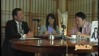 Kiss-FM神戸話題のラジオ番組 『バイオ Radio』の番組宣伝。 ゲスト:山...