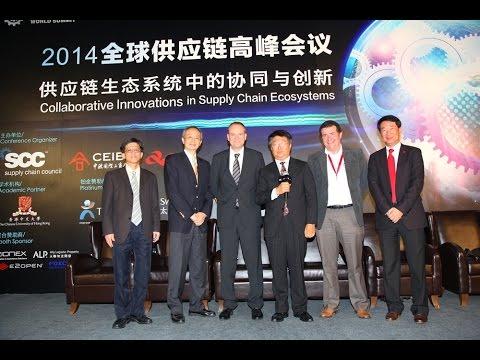 Supply Chain Executive World Summit 2014