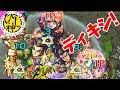 【モンスト】『ザビエルブーストして地雷取った時と取らない時で殴った威力』【ひじ神】 モンスト 怪物彈珠 Monster strike