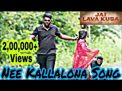 NEE KALLALONA VIDEO Dance SONG Jai Lava Kusa Songs | Jr NTR, Raashi Khanna | Devi Sri Prasad