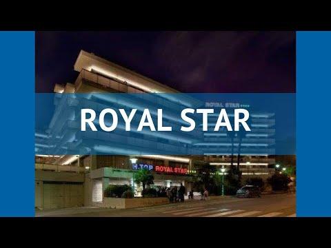 ROYAL STAR 4* Испания Коста Брава обзор – отель РОЯЛ СТАР 4* Коста Брава видео обзор