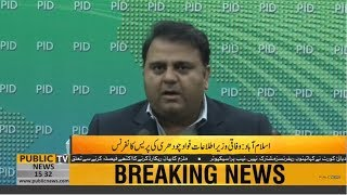 Information Minister Fawad Chaudhry press conference today | 11th October 2018