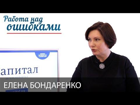 Елена Бондаренко и Дмитрий Джангиров,