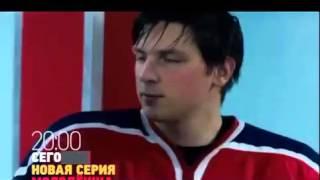 Молодёжка 3 сезон 16 серия Анонс 12 11 2015