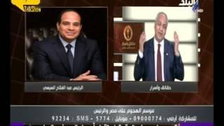 فيديو.. بكري: في عهد مرسي كانت الكهرباء تنقطع 16 ساعة