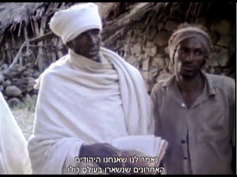 ºº Free Watch Falasha: Exile of the Black Jews