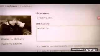 Егор Крид Самая самая Новая версия ( премьера клипа, 2016 )