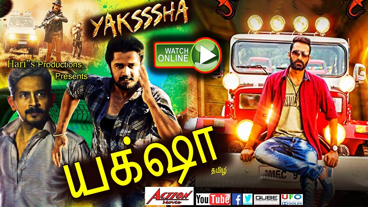 New South Released 2020 | Tamil Dubbed Movie | Yakshaa | Latest Blockbuster Tamil Dubbed Movie 2020
